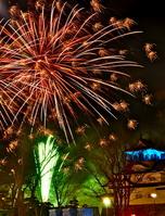 Countdown fireworks Stock photo [2270224] Fireworks