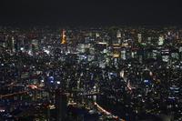 I hope the Tokyo Tower under eyes Stock photo [2275501] Tokyo