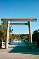 Grand Shrine of Ise Stock photo [2275874] Grand