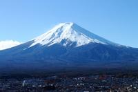 Mt. Fuji stock photo