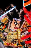 Nebuta Festival Samurai Stock photo [2279669] Nebuta