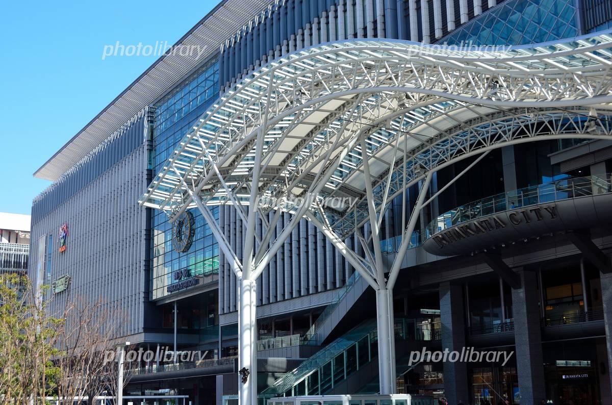 Hakata Station Building. Photo