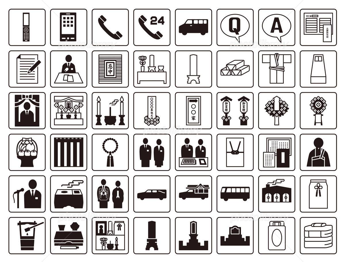 Funeral icon イラスト素材