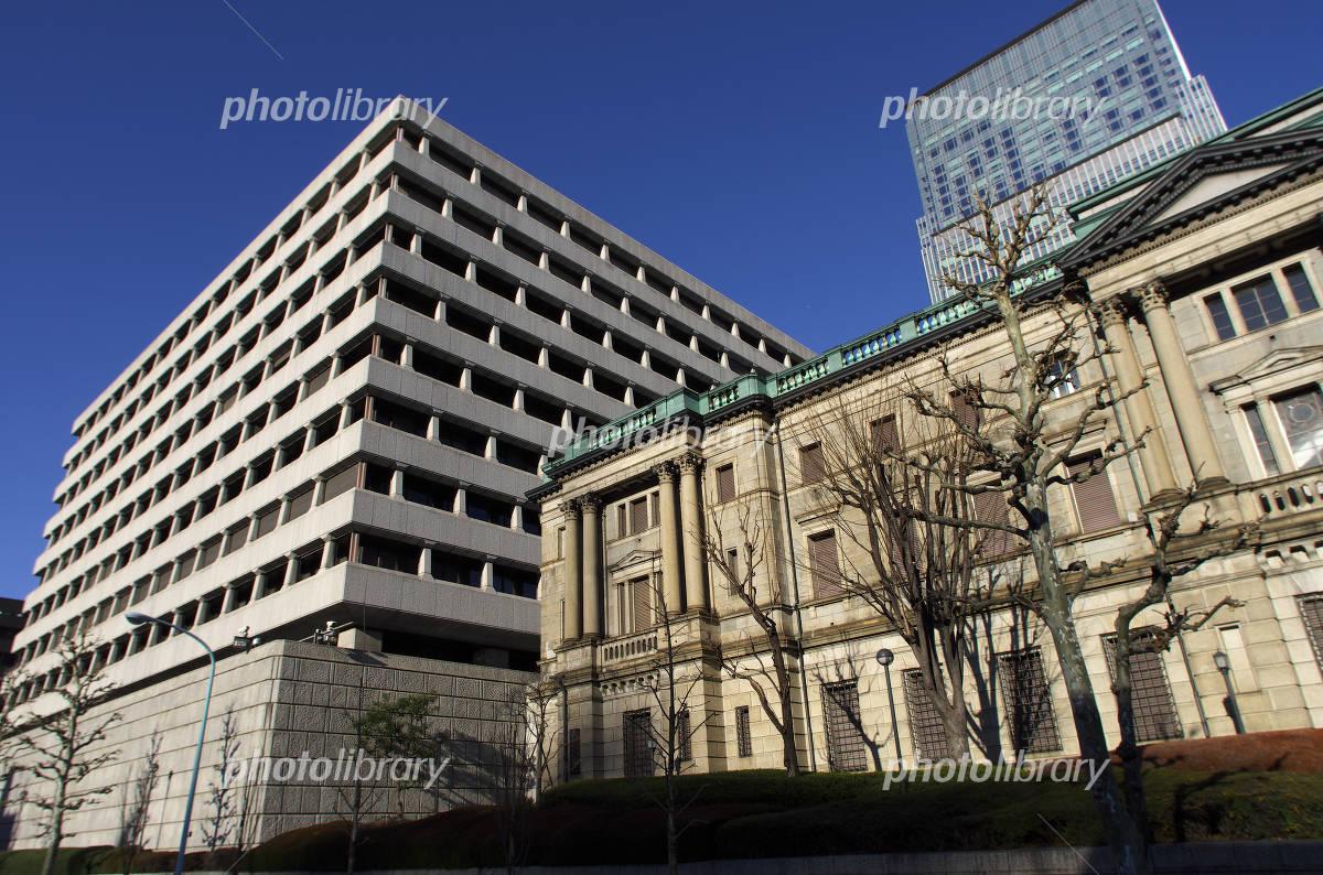 Bank of Japan head office Photo
