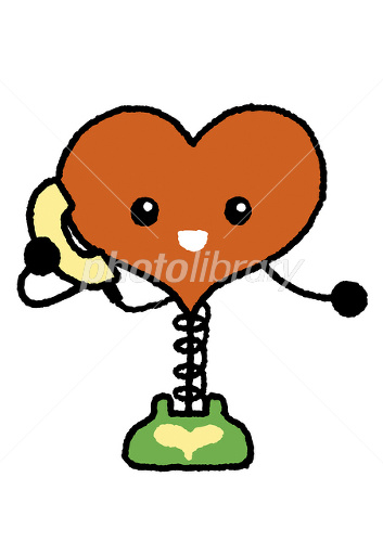 電話をかけるハートのキャラクター イラスト素材 2411580