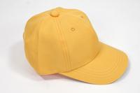 Yellow hat Stock photo [2398099] Yellow
