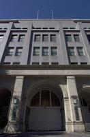 Treasury - Internal Revenue Service of the building Stock photo [2403170] Ministry