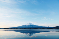 Upside down Mount Fuji stock photo