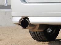 Car muffler Stock photo [2412568] Automotive