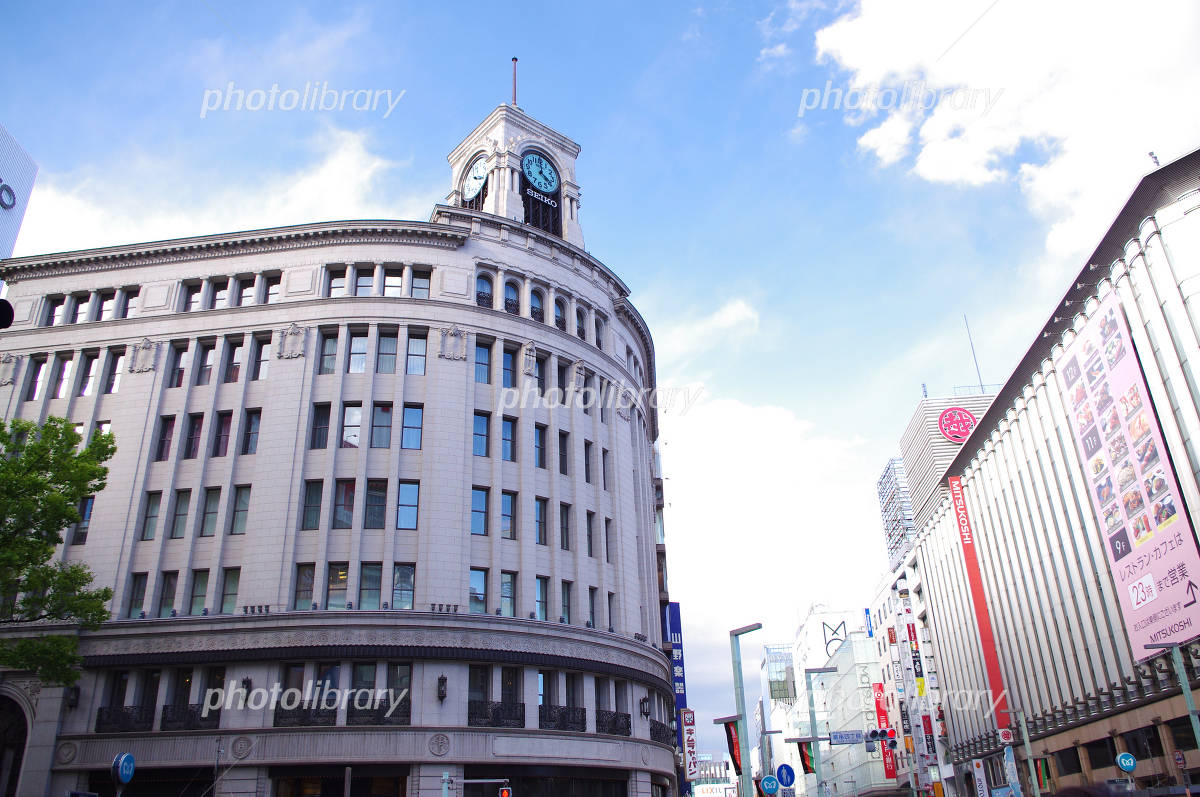 Ginza 4-chome intersection Photo