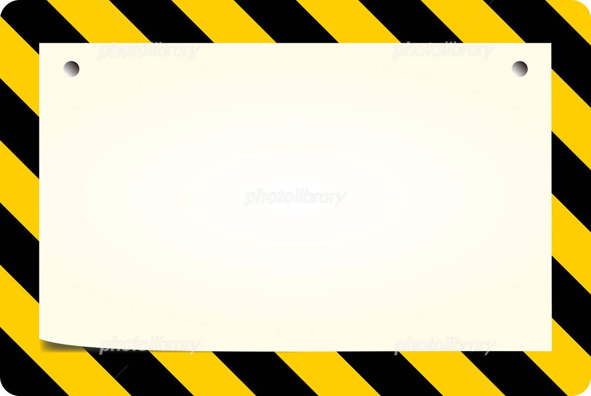 工事看板 イラスト素材 2518637 フォトライブラリー Photolibrary