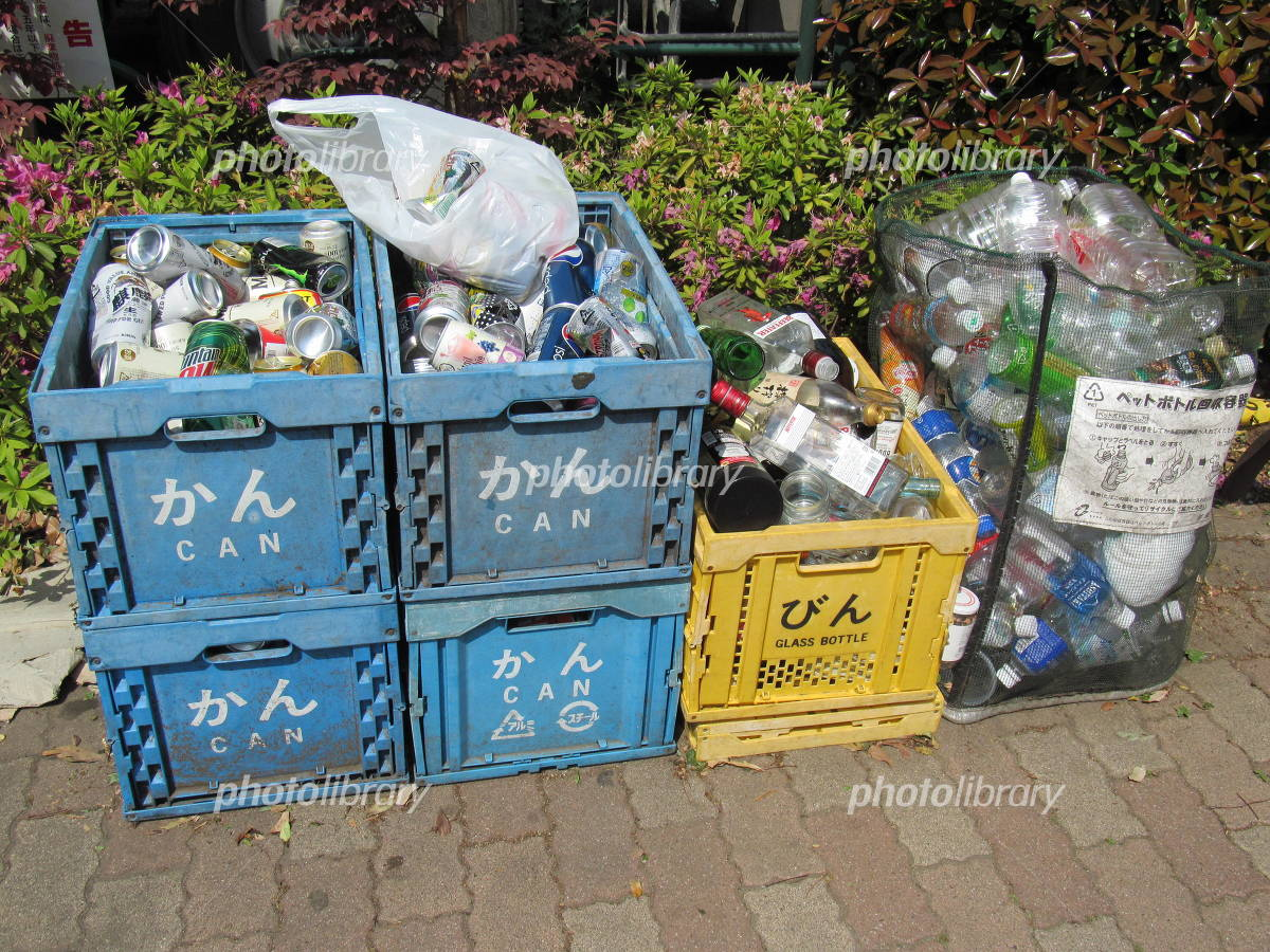 Garbage storage of cans and bottles Photo