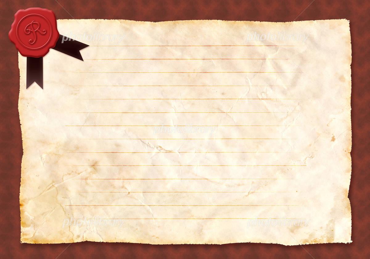 古い手紙風のメッセージカード ...