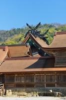 Izumo-Taisha Shrine Stock photo [2513770] Izumo-Taisha