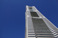 Landmark Tower Stock photo [2515668] Landmark