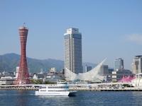 Kobe Port Stock photo [2517043] Harbor