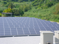 Solar power Stock photo [2520357] Solar