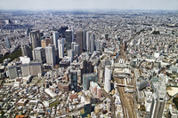 Aerial Shinjuku Station from the south Stock photo [2520520] Aerial