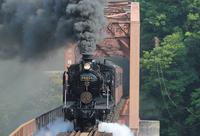 SL Hitoyoshi and issues, and Kuma River first bridge rush Stock photo [2521996] SL