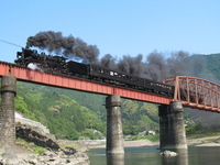 SL Hitoyoshi Kuma River first bridge passing Stock photo [2522930] SL