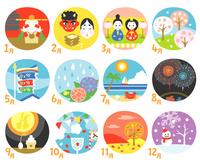 Calendar Japan of four seasons and events illustrations [2523306] Calendar