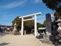 Italy 綣?茫? Shrine Torii Stock photo [2523467] Italy