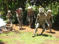 Madman Stock photo [2524550] Papua