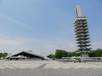 Komazawa Olympic Park Stock photo [2524807] Komazawa