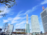 Sky and Kumoto Saitama New Urban Center Stock photo [2525598] See