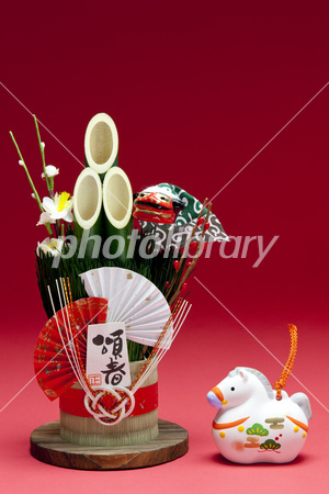 Zodiac - Horse year (horse) New Year's material Photo