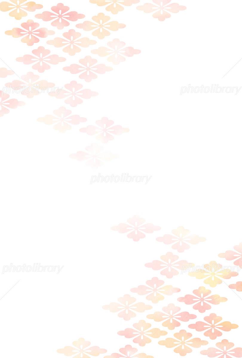 Hanabishi イラスト素材