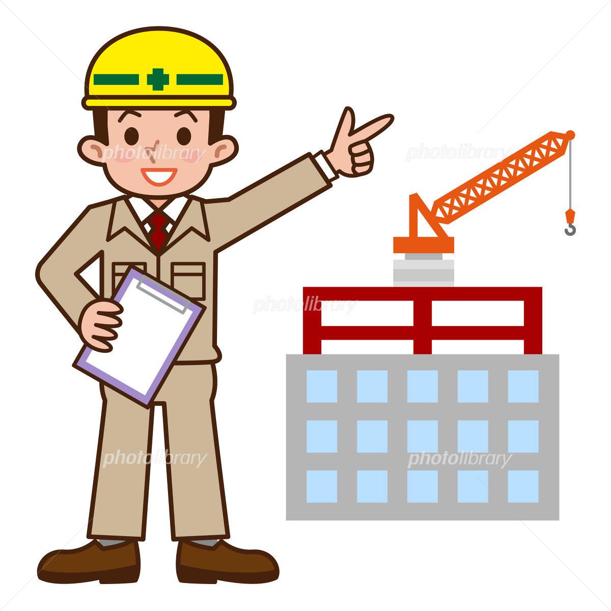 建設現場と現場監督 写真素材 建設現場と現場監督 イラスト素材 フォトライブラリー ID:264
