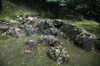 Saihoji Temple garden dry landscape rockwork Stock photo [2641090] Saihoji
