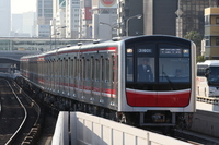 Midōsuji Line 30000 system Stock photo [2641870] Osaka