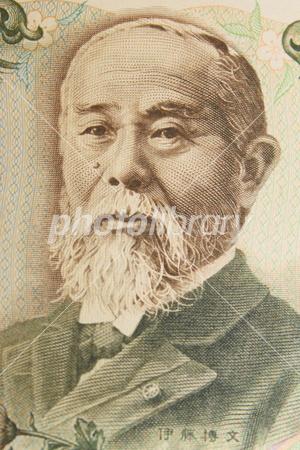 旧千円札の伊藤博文の写真素材