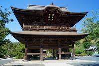 Kamakura Kenchoji Sanmen (three liberation Gate) Stock photo [2725145] Kamakura
