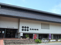 Matsushiro castle town Sanada Treasure Museum Stock photo [2725228] Sanada