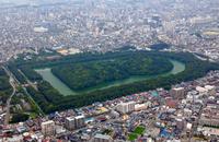 Nintoku Mausoleum Stock photo [2731901] Sakai