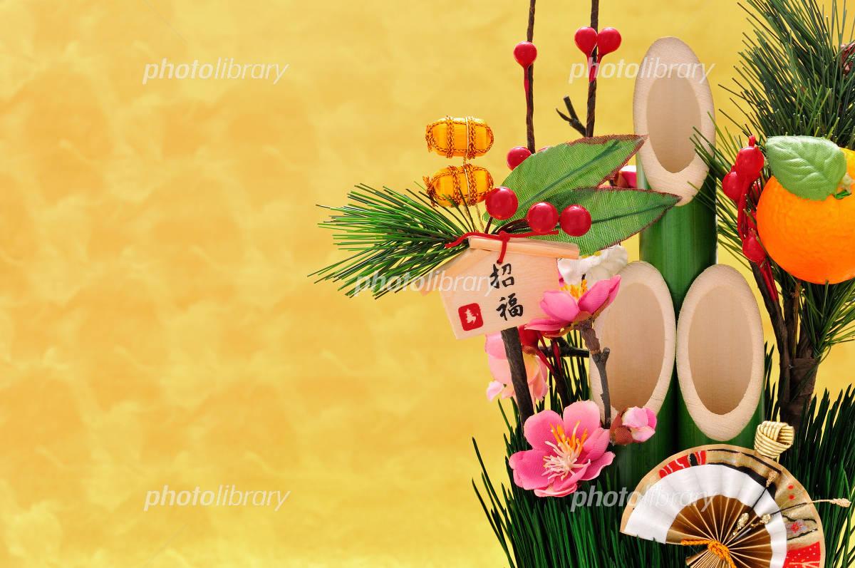 New Year Image Kadomatsu Photo