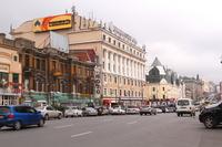 Downtown of Vladivostok Russia Stock photo [2806160] Vladivostok
