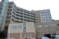 Public Okitama General Hospital Stock photo [2808677] Okitama