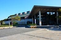 Nagoya Castle Museum. Stock photo [2808685] Nagoya
