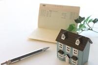 Mortgage Stock photo [2809145] Loan