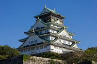 Osaka Castle Stock photo [2811169] Osaka