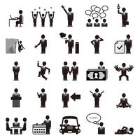 Businessman icon silhouette [2812339] Icon