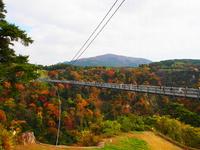 Kokonoe Yume-dai suspension bridge Stock photo [2815355] Kokonoe