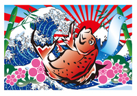 No illustrations character of Thailand big catch Flag [2892626] An