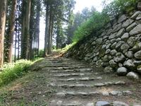 Stone steps of Nanao Castle major road Stock photo [2894324] Nanao