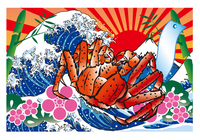 No illustrations character of crab big catch Flag [2894688] An