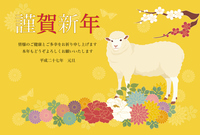 Sheep and flower garden Agassi, with Tensho [2894920] Not